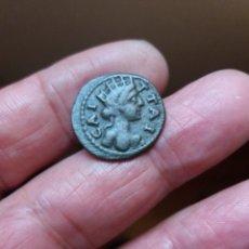 Monedas Grecia Antigua: CHIRRAPA. Lote 210177768