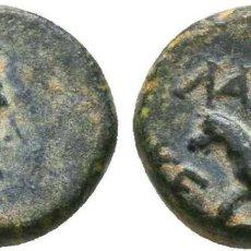 Monedas Grecia Antigua: FRIGIA. LAODICEA AE (133 / 88-67 A. C.). MBC+ PESO: 1.58 GR DIÁMETRO: 11 MM. Lote 210341797