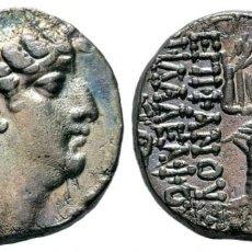 Monedas Grecia Antigua: REINO SELEUKID. FELIPE I FILADELFO. 95 / 4-76 / 5 BC AR TETRADRACHM CONDICIÓN: MUY FINA PESO: 15,41. Lote 210444792