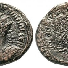 Monedas Grecia Antigua: TETRADRACHM DE SIRIA, ANTIOQUÍA. AD 238-244 GORDIAN III AR GORDIAN III AR. Lote 210444896