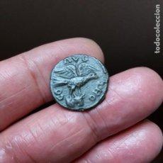 Monedas Grecia Antigua: CHIRRAPA. Lote 210841999