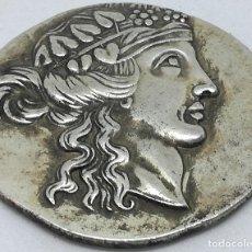 Monedas Grecia Antigua: RÉPLICA MONEDA TRACIA, MARONEIA. 1 TETRADRACMA. GRECIA. SIGLO II ANTES DE CRISTO. DIOS DIONISO. Lote 210965207