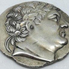 Monedas Grecia Antigua: RÉPLICA MONEDA PÉRGAMO, REY ATTALO I. 1 TETRADRACMA. GRECIA. 241 ANTES DE CRISTO. DIOSA ATENEA. Lote 210965284