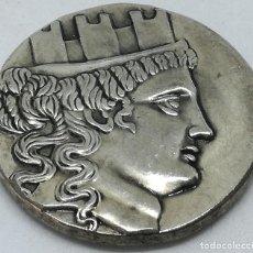 Monedas Grecia Antigua: RÉPLICA MONEDA JONIA, ESMIRNA. 1 TETRADRACMA. GRECIA. 155-145 ANTES DE CRISTO. MAGISTRADO MENEKRATES. Lote 210965409