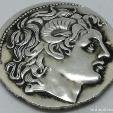 Monedas Grecia Antigua: RÉPLICA MONEDA TRACIA, LISÍMACO. 1 TETRADRACMA. GRECIA. 297-281 ANTES DE CRISTO. ALEJANDRO MAGNO. Lote 210965515