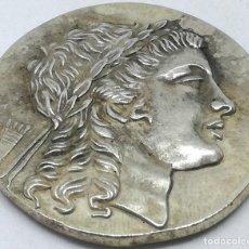 Monedas Grecia Antigua: RÉPLICA MONEDA AEOLIS, ESMIRNA. 1 TETRADRACMA. GRECIA. 155-145 ANTES DE CRISTO. DIOS APOLO. Lote 210965586
