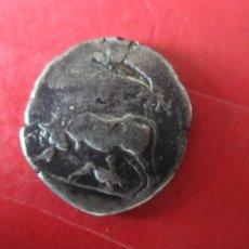 Monedas Grecia Antigua: GRECIA ANTIGUA. DRACMA DE PLATA DE ILIRIA. 229/100 AC.. Lote 212400717