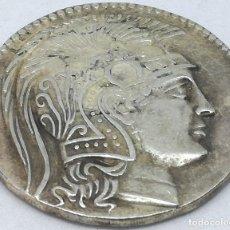 Monedas Grecia Antigua: RÉPLICA MONEDA ATENAS. 1 TETRADRACMA. GRECIA. 169-120 ANTES DE CRISTO. LECHUZA Y ÁNFORA. Lote 213520372