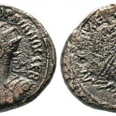 Monedas Grecia Antigua: TETRADRACHM DE SIRIA, ANTIOQUÍA. AD 238-244 GORDIAN III AR GORDIAN III AR. Lote 213691362