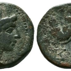 Monedas Grecia Antigua: CILICIA. AIGEAI. AE (I-II SIGLO AC). EBC-/MBC+ 6.94 GR 19 MM. Lote 213922727