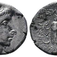Monedas Grecia Antigua: CAPADOCIA - ARIOBARZANES II PHILOPATOR DRACMA 56-55. EUSEBEIA. 3.45 GR. 15 MM. MBC. Lote 213922943
