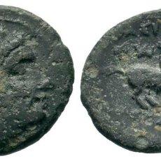 Monedas Grecia Antigua: REINO DE MACEDONIA. FILIPO 336-323 AC, AE 3,32 GR 17,75 MM MBC-. Lote 214247591