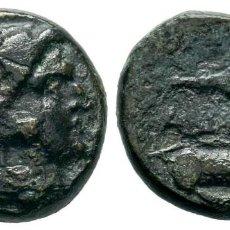 Monedas Grecia Antigua: REINO DE MACEDON. ALEJANDRO III EL GRANDE (336-323 AC). AE 6,30 GR 16,50 MM MBC+. Lote 214247712