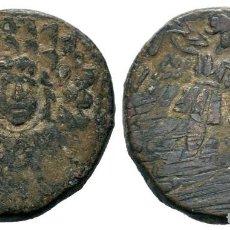 Monedas Grecia Antigua: PONTOS. AMISOS. AE (120-63 AC). 7,45 GR 22,50 MM MBC. Lote 214247806