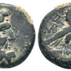 Moedas Grécia Antiga: SELEUCIDA PIERIA. AE (I SIGLO A.C). 8,04 GR 19MM MBC+. Lote 214256343
