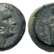 Monedas Grecia Antigua: SELEUCIDA PIERIA. AE (I SIGLO A.C). 10,2 GR 15,70MM MBC. Lote 214256455