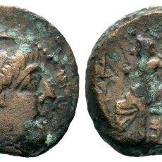 Monedas Grecia Antigua: SELEUCIDA PIERIA. AE (I SIGLO A.C). 5,2 GR 18,30MM MBC+. Lote 214256572