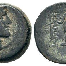 Monedas Grecia Antigua: SELEUCIDA PIERIA. AE (I SIGLO A.C). 6,57 GR 20MM MBC+. Lote 214257080