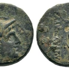 Monedas Grecia Antigua: SELEUCIDA PIERIA. AE (I SIGLO A.C). 6,51 GR 18,25MM MBC. Lote 214257332