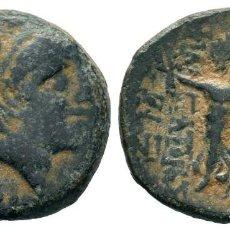 Monedas Grecia Antigua: SELEUCIDA PIERIA. AE (I SIGLO A.C). 4,11 GR 19MM MBC+. Lote 214257466