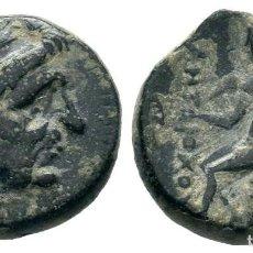 Monedas Grecia Antigua: SELEUCIDA PIERIA. AE (I SIGLO A.C). 4,2 GR 15MM MBC. Lote 214257588