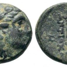 Monedas Grecia Antigua: SELEUCIDA PIERIA. AE (I SIGLO A.C). 4,25 GR 16,80MM MBC. Lote 214257731