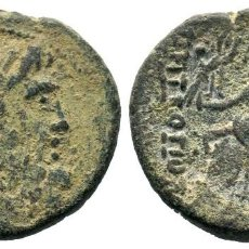 Monedas Grecia Antigua: SELEUCIDA PIERIA. AE (I SIGLO A.C). 6,83 GR 20MM MBC+. Lote 214257850