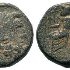 Monedas Grecia Antigua: SELEUCIDA PIERIA. AE (I SIGLO A.C). 8,08 GR 18,50MM MBC. Lote 214258100