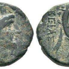 Monedas Grecia Antigua: SELEUCIDA PIERIA. AE (I SIGLO A.C). 5,97 GR 18,25MM MBC. Lote 214258195