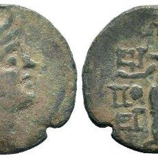 Monedas Grecia Antigua: CILICIA. I SIGLO AC. AE 3,79 GR 20,70 MM MBC. Lote 214258323