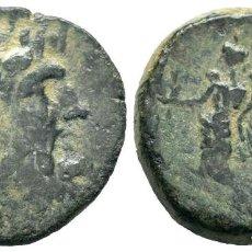 Monedas Grecia Antigua: CILICIA. I SIGLO AC. AE 7,90 GR 21,70 MM MBC. Lote 214258653