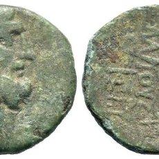 Monedas Grecia Antigua: CILICIA. I SIGLO AC. AE 4,99 GR 19,80 MM MBC. Lote 214258750