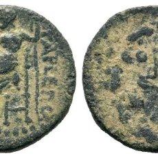 Monedas Grecia Antigua: CILICIA. I SIGLO AC. AE 3,2 GR 18,40 MM MBC+. Lote 214258916