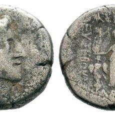 Monedas Grecia Antigua: CAPADOCIA. ARIOBARZANES I PHILOROMAIOS (96-63 AC). AR DRACMA 3,64 GR 15MM PLATA MBC-. Lote 214259205