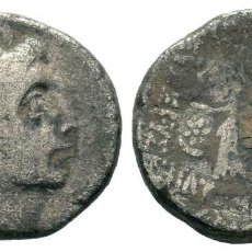Monedas Grecia Antigua: CAPADOCIA. ARIOBARZANES I PHILOROMAIOS (96-63 AC). AR DRACMA 3,75 GR 14,75MM MBC- PLATA. Lote 214259280