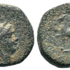 Monedas Grecia Antigua: CILICIA. I SIGLO AC. AE 5,48 GR 17,65 MM MBC-. Lote 214259587