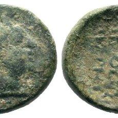 Monedas Grecia Antigua: SELEUCIDA PIERIA. AE (I SIGLO A.C). 4,56 GR 15,60 MM MBC. Lote 214259766