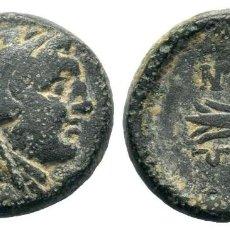 Monedas Grecia Antigua: SELEUCIDA PIERIA. AE (I SIGLO A.C). 3,69 GR 14,90 MM MBC+. Lote 214259968
