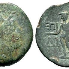Monedas Grecia Antigua: CILICIA. I SIGLO AC. AE 5,23 GR 22 MM MBC. Lote 214264352