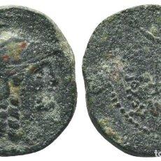 Monete Grecia Antica: REINO SELEUCIDA. IV-I AC. AE. 8.30 GR 21 MM MBC. Lote 215684997