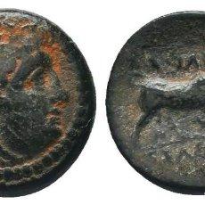Moedas Grécia Antiga: REINO SELEUCIDA. IV-I AC. AE. 2.60 GR 14 MM MBC. Lote 215685032