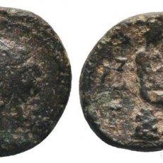 Monedas Grecia Antigua: REINO SELEUCIDA. IV-I AC. AE. 1.90 GR 13 MM. Lote 215685145