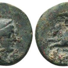 Monedas Grecia Antigua: GRECIA. AE (300-100 AC). 8.60 GR 21 MM MBC+. Lote 215685220