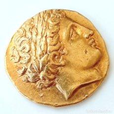 Monedas Grecia Antigua: ESTÁTERA-STATER ORO FILIPO II CIRCA 340-328 A.C. PELLA. Lote 214769715