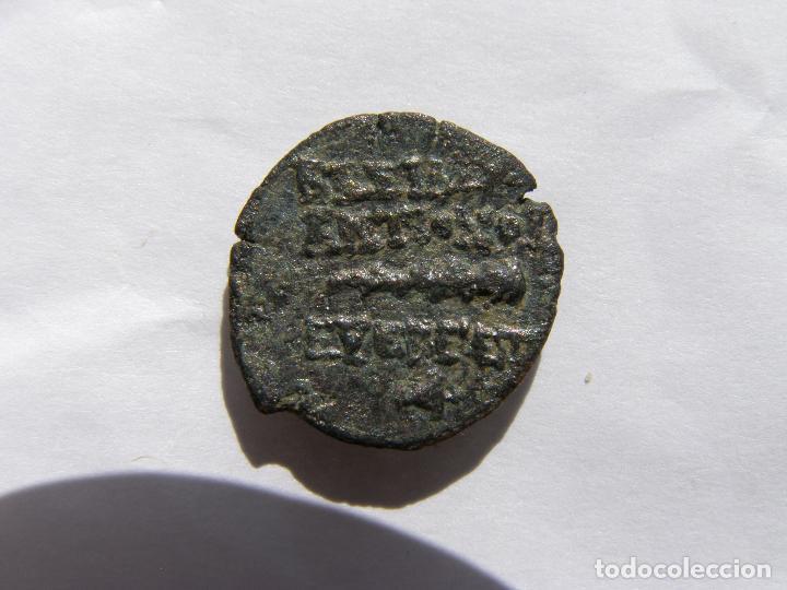 Monedas Grecia Antigua: SELEUCIA. ANTIOCOS VII. 138-129 AC. LEON - Foto 2 - 218630148