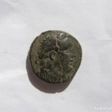 Monete Grecia Antica: LYDIA. CIUDAD DE SARDES. BRONCE. SIGLO III-II AC. HERCULES Y APOLO. Lote 218928823