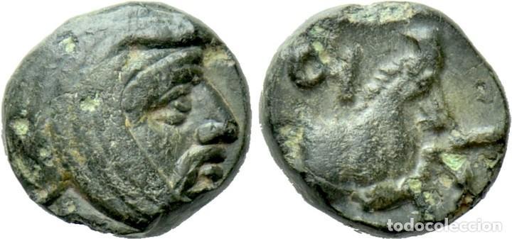 IMPERIO AQUEMÉNIDA. SPITHRIDATES, SÁTRAPA DE LIDIA Y JONIA (334 AC). AE. SÁTRAPA / CABALLO EBC (Numismática - Periodo Antiguo - Grecia Antigua)