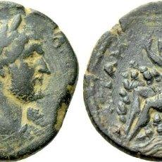 Monedas Grecia Antigua: FRIGIA. APAMEA. ADRIANO (117-138). AE. EBC MARYAS / BUSTO LAUREADO. Lote 222031820