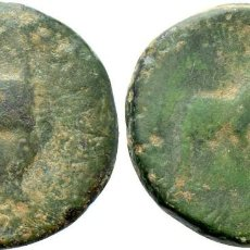 Monedas Grecia Antigua: REYES DE ARMENIA. ARTAXIAS III (18-35). AE. BC+. ESCASO. Lote 222033045