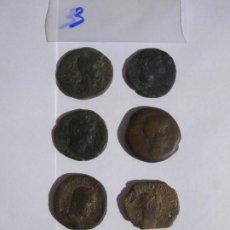 Monedas Grecia Antigua: LOTE 7 MONEDAS. Lote 222126968